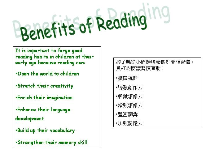 short essay about benefits of reading Reading instruction continues to be one of the most debated topics in education what are the advantages & disadvantages of the literature-based approach to teaching reading written by carrie perles related articles 1 criteria for evaluating reading textbooks.